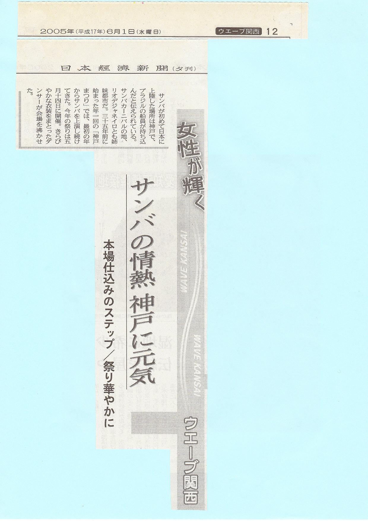 f36d61c5.JPG