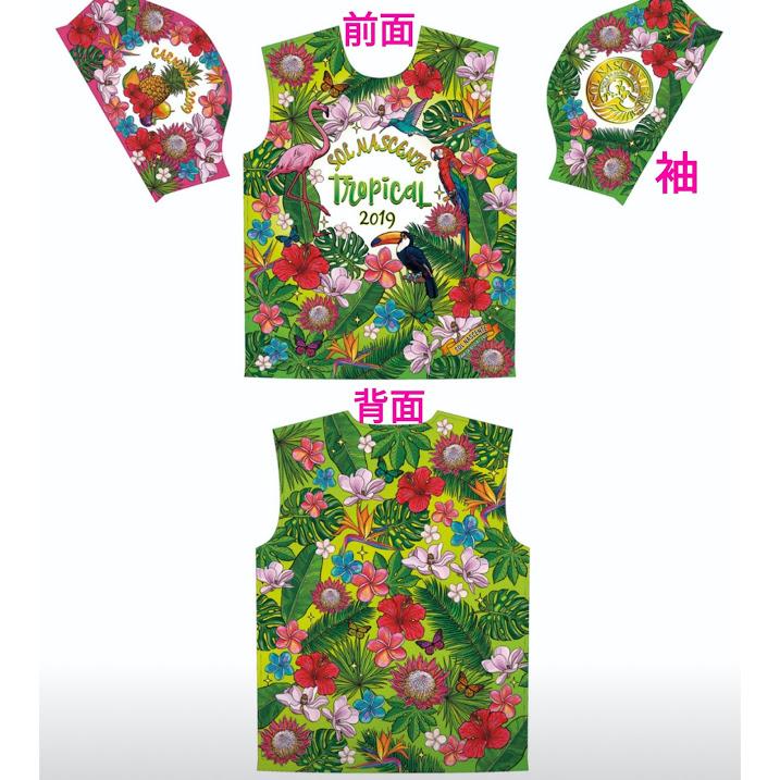 camisa2019.JPG