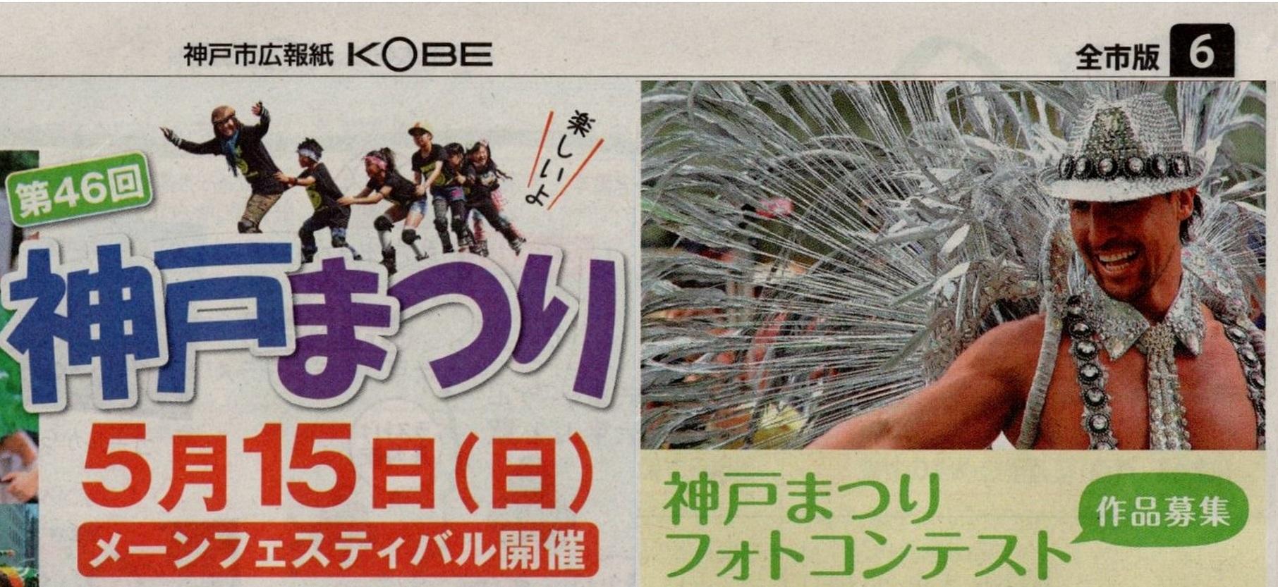 2015_05_kouhou.jpg